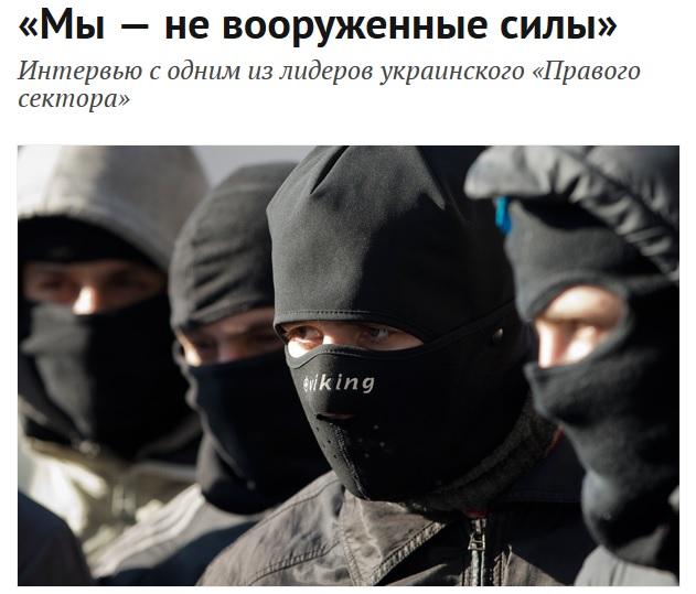 В Росії можуть закрити популярне онлайн видання за інтерв'ю з «Правим сектором»