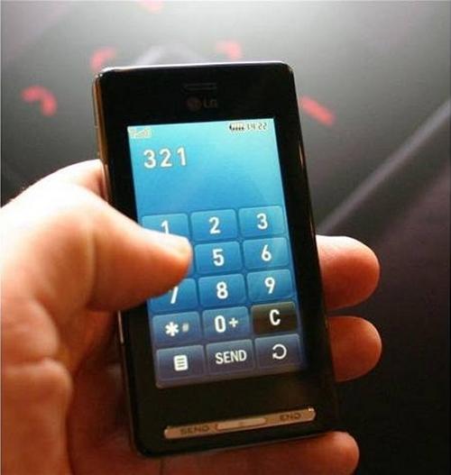 Китайці створили ботнет з мобільних телефонів