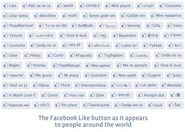 Facebook відзначив першу річницю кнопки Like