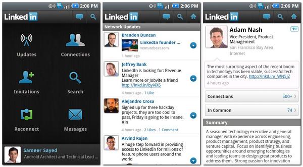 Дайджест: НКРЗ хоче скасувати безкоштовні дзвінки, LinkedIn для Android, авторські колонки на DOU