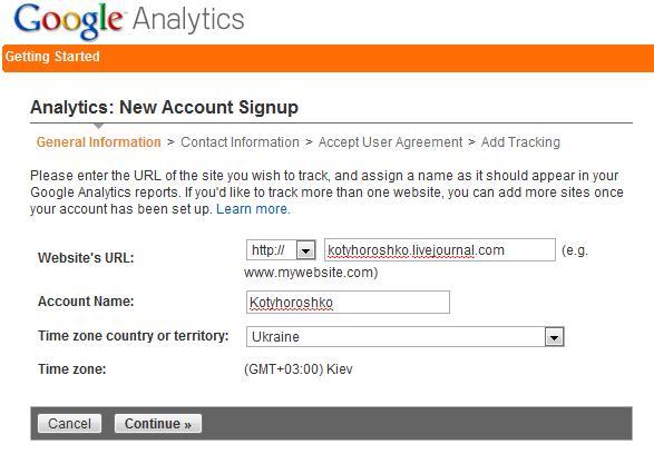 ЖЖ інтегрував статистику з Google Analytics. Інструкція з встановлення