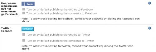 Livejournal інтегрувався з Facebook