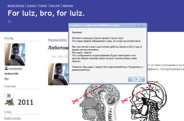 В Livejournal виявили серйозну вразливість