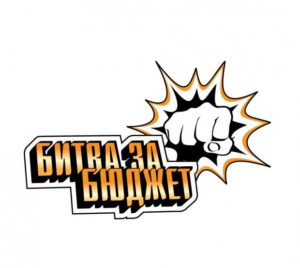 logo BitvaZaBudget 06