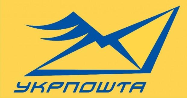 У вісім разів збільшились обсяги «ePacket» доставки з Китаю в Україну