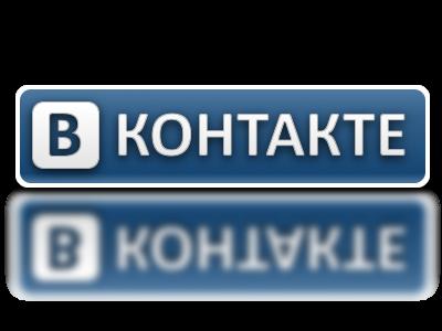 Воффлайні: соціальна мережа Вконтакте півтори години була недоступною