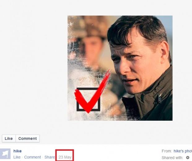 Ляшко порекламувався на Facebook сторінці Hike, пивного бренду Оболоні
