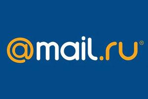 Mail.ru підняв ціни на рекламу вдвічі через великий попит