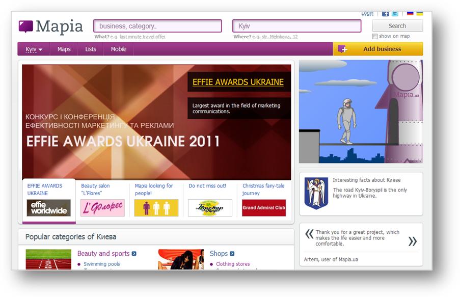 У Mapia.ua зявилася англомовна версія сайту