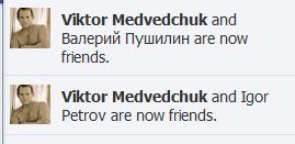 Як Медведчук став політиком №1 в українському інтернеті (оновлено)