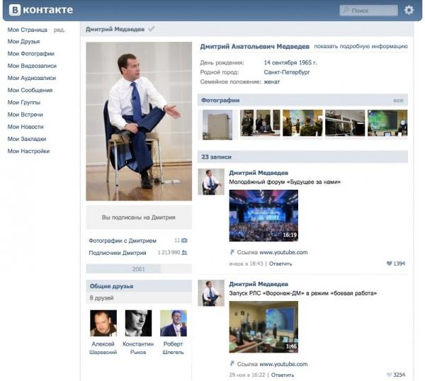ВКонтакте вводить верифікацію екаунтів