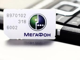 Яндекс і Мегафон звинуватили один одного у витоку SMS