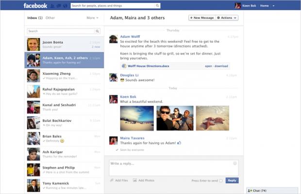 Facebook повідомлення отримали новий вигляд і функціонал