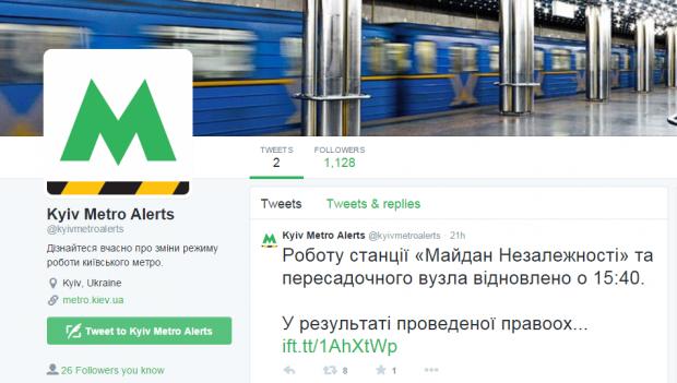 Київський метрополітен завів Twitter
