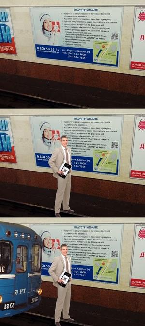 Кишеньковий посібник з мобільного маркетингу:  Штрих коди на cтероїдах