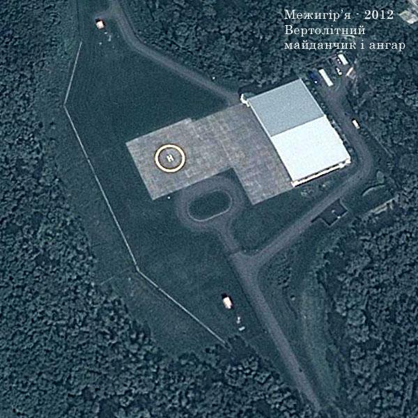 Google розкрив таємниці покращення Межигір'я, резиденції Януковича