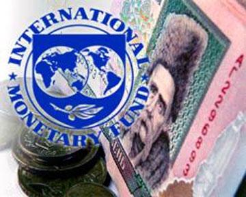 EX.UA закривали заради кредиту МВФ? (оновлено)