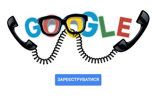 Google Україна запустив безкоштовну  онлайн академію мобільної реклами