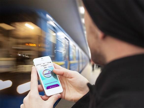 У 20 вагонах київського метро запрацював Wi Fi