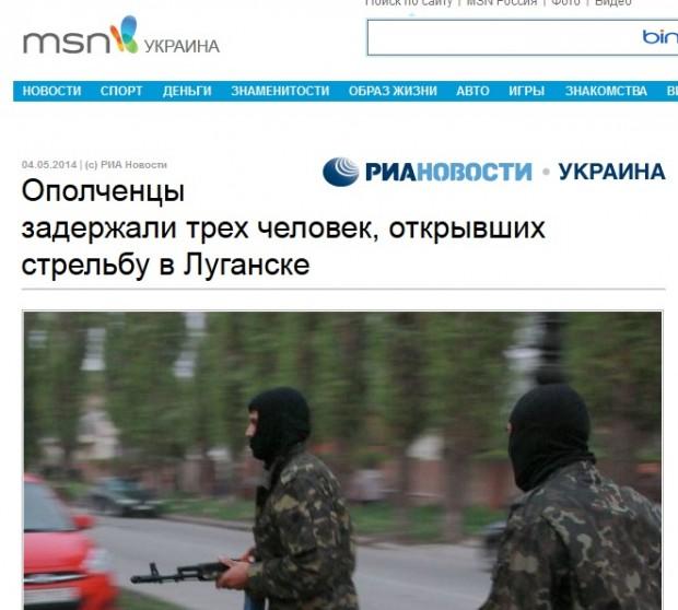 Сайт Microsoft поширює російську пропаганду (оновлено двічі)