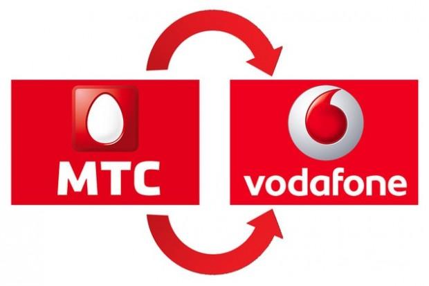 «МТС Україна» стає Vodafone. Тепер вже офіційно