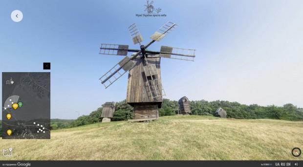 Google запустив віртуальні 3D тури музеями України
