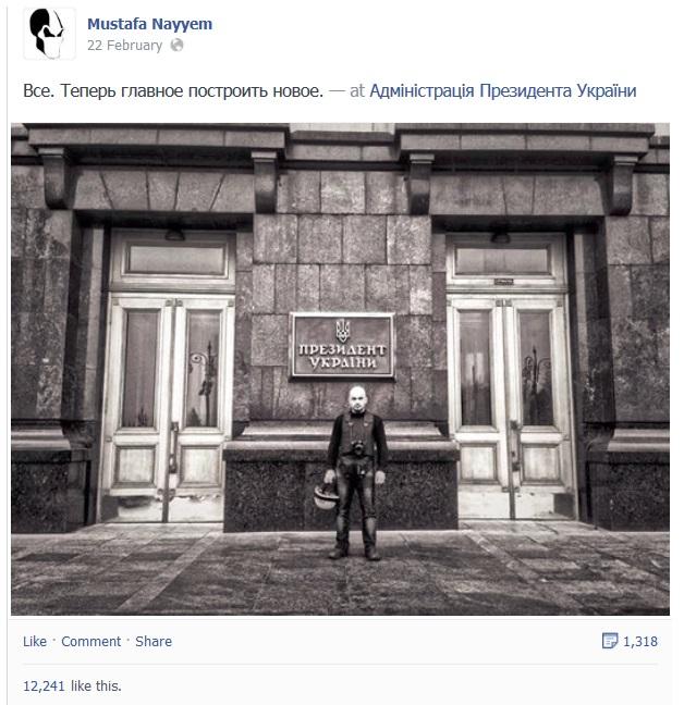 Два записи у Facebook довжиною у 3 місяці