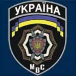 Київська міліція закрила один із найстаріших торрент трекерів світу Demonoid