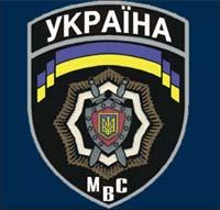 МВС шукає борця з хакерами на зарплату в 1500 грн