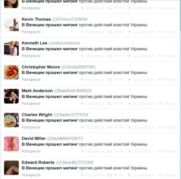 Напівоголені боти намагаються переконати в Твітері, що у Венеції відбувся мітинг проти України