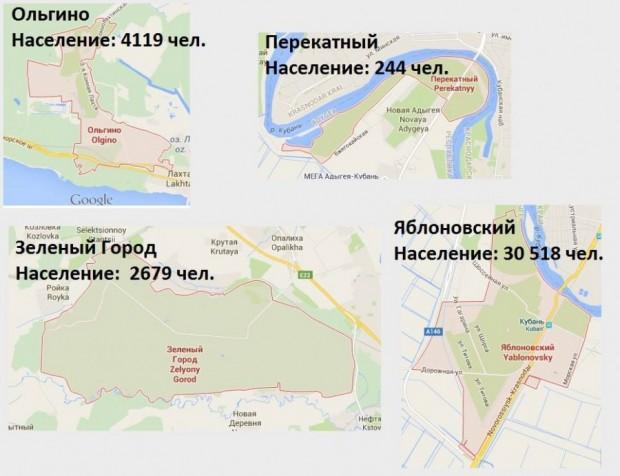Google спалив російські ферми тролів