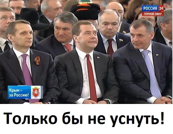 Як Twitter реагував на виступ Путіна
