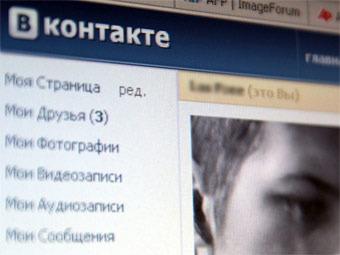 Вконтакте легалізує відео