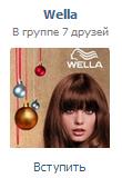 ВКонтакте запускає новий формат реклами груп