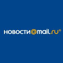 Новости@Mail.Ru онлайн видання №1 в Україні?