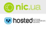 Nic.ua обєднався з Hosted.ua