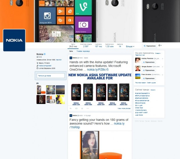 Twitter стає більше схожим на соціальну мережу і кардинально змінює дизайн