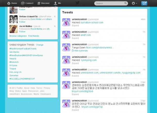 Хакерська група Anonymous захопила офіційні Twitter i Flickr екаунти Північної Кореї