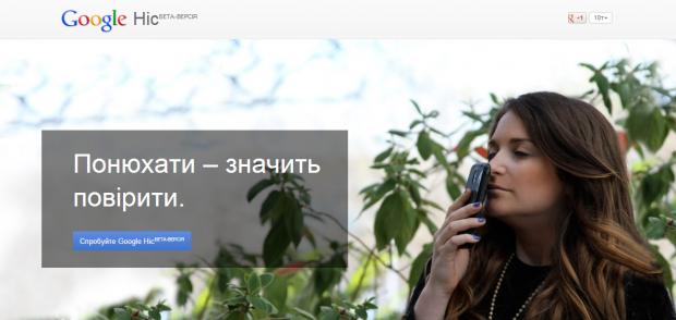 Перше квітня: Google Nose, платний Twitter та закриття Youtube