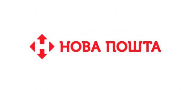 «Нова пошта» планує зайнятись комунальними платежами та запускає разом з «Альфа банком» систему електронних грошей