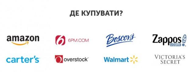 Нова Пошта запустила сервіс доставки товарів з американських інтернет магазинів за 5 днів