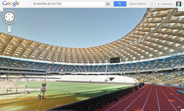 Google зробив панорами для всіх стадіонів Євро 2012