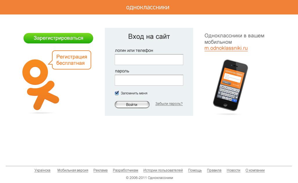 Программу Для Й Отправки Подарков Вконтакте