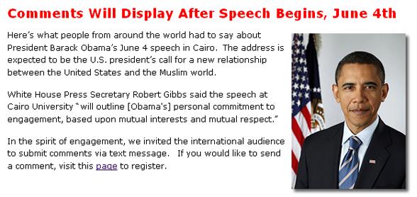 Барак Обама надішле сьогодні SMS українцям