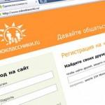 До вересня Одноклассники.ру кардинально змінять функціонал груп