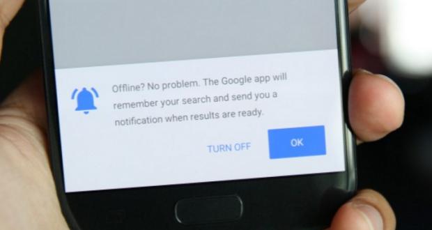 Google запускає нову технологію, яка може кардинально змінити підхід до пошуку