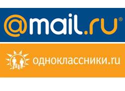 Mail.ru запустив обмін валют з Odnoklassniki.ru
