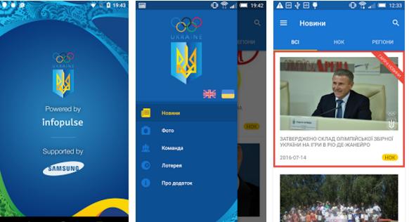 НОК презентував OlympicUA   офіційний додаток Олімпійської збірної України