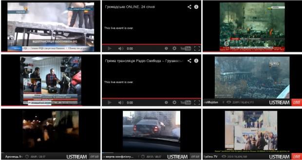 Як подивитись всі онлайн трансляції з Майдану та Грушевського в одному місці