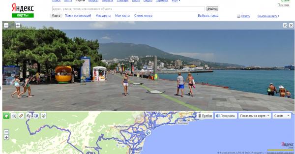 Яндекс запустив панорами Криму